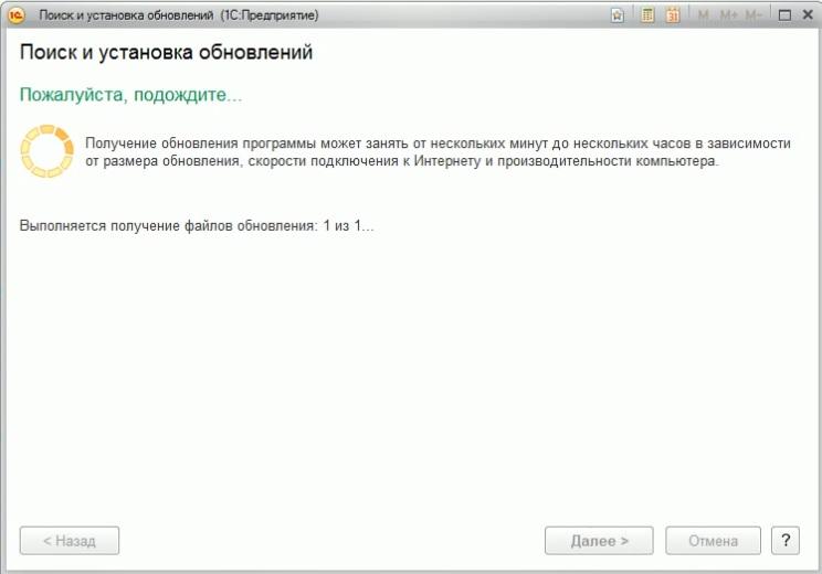 1С:Бухгалтерия 8.3 редакция 3.0